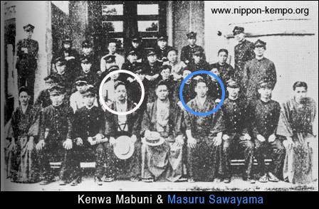 Masaru Sawayama